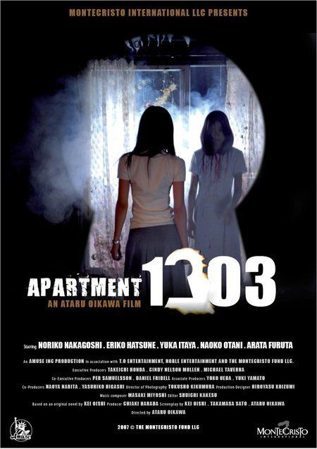 Apartment 1303 - Movie Review, Cast & Crew and Trailer